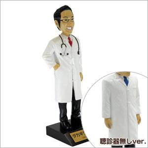 ドクターマイフィギュア/男性医師(白衣ver.聴診器有り)