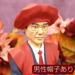 還暦祝いフィギュア/男性・帽子あり(アクリルケース付き)