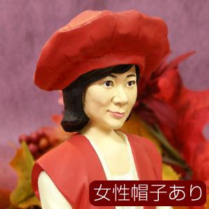 還暦祝いフィギュア/女性・帽子あり(アクリルケース付き)