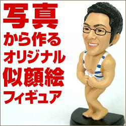 マイフィギュア8cm・ムキムキマン