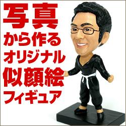 マイフィギュア8cm・ハッスルカンフー