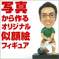 マイフィギュア8cm・すいか割っ太郎